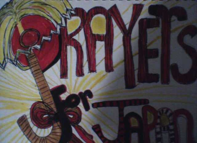 Prayers for Japan graphic. by cynthia wilson.me. 3.12.11